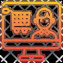 Online Customer Order Icon
