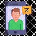 Online Interpreter Icon