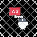 Online Language Translation Icon
