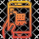 Shopping Ecommerce Smartphone Icon