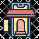 Online Store Market Place Shop Icon