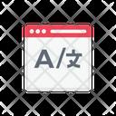 Online Translation Language Icon