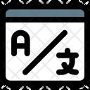 Online Translator Icon