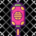 Mpaper Icon