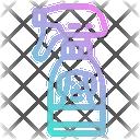 Pet Hair Spray Icon