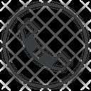 Spam Block Id Icon
