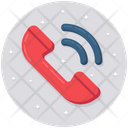 Phone Receiver Telephone Icon
