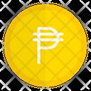 Php Philippine Peso Peso Icon