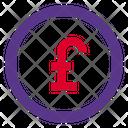 Pound Coin Icon