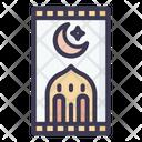 Prayer Mat Prayer Rug Carpet Icon