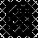 Problem Solving Puzzle Puzzle Paper Icon