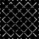 Programing Coding Algorithm Coding Icon