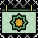 Ramadan Ramadhan Calendar Icon