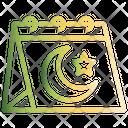 Ramadan Muslim Eid Icon