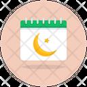 Ramadan Calendar Islamic Calendar Eid Day Icon