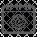Ramadan Calendar Ramadan Calendar Icon