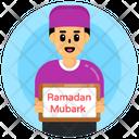Ramadan Greetings Ramadan Wishes Ramadan Mubarak Icon