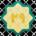 Ramadhan Ramadan Food Icon