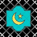 Islam Muslim Ramadan Icon