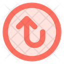 Rounded Up Arrow Icon