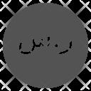 Saudi Arabian Arab Icon