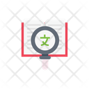 Search Dictionary Find Icon