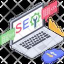 Search Engine Optimization Seo Optimization Icon