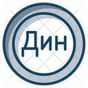 Serbian Dinar Currency Coin Icon