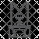 Shield Award Trophy Award Icon