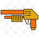 Shotgun Gun Weapon Icon