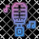 Singing Sing Music Icon