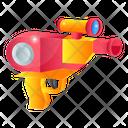 Laser Gun Space Gun Handgun Icon