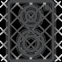 Loudspeaker Audio Speaker Music Speaker Icon