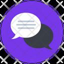 Chat Bubble Message Bubble Speech Bubble Icon