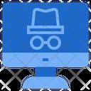 Spyware Detective Hacker Icon