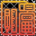 Stationery Calculator Pen Icon
