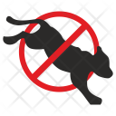 Stop Run Tiger Icon