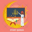 Study Quran Icon