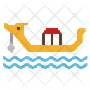 Suphannahong Boat Icon