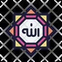 Symbol Emblem Islam Icon