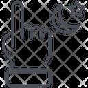 Takbir Icon