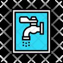 Water Color Public Icon