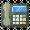 Business Telephone Office Phone Telephone Icon
