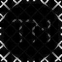 Trademark Tm Icon