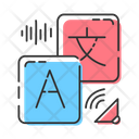 Audio Translation Service Icon