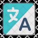 Translate Language Translator Icon