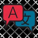 Abc Alphabet Education Icon