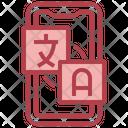 Translate Education Language Icon