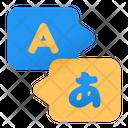 Translate Language Translation Icon