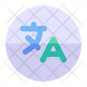 Translate Text Language Icon
